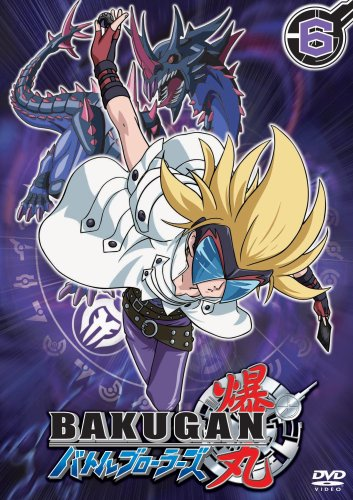 Vol. 6-Bakugan Battle Brawlers