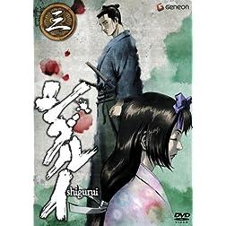 Shigurui 3