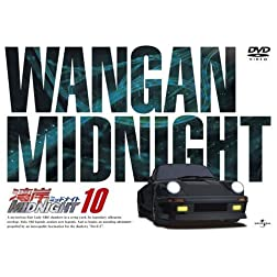 Wangan Midnight 10