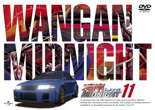 Wangan Midnight 11