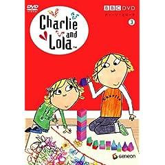 Chalie & Lola 3