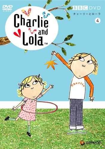 Chalie & Lola 4