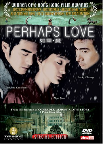 Perhaps Love