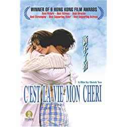 C'est La Vie, Mon Cheri