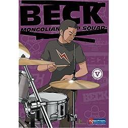 Beck - Mongolian Chop Squad V