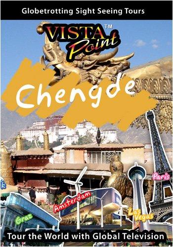 Vista Point  CHENGDE China