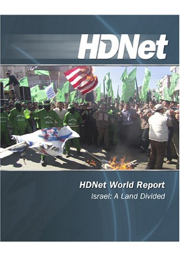 HDNet World Report: Israel: A Land Divided [HD DVD]
