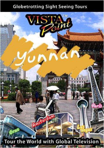 Vista Point  YUNNAN China
