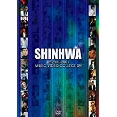 Shinhwa in 2003-2007-Music Video Collection