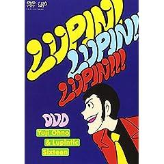 Lupin! Lupin!! Lupin!