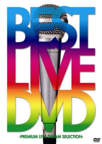 Best Live DVD