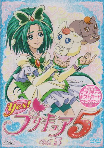 Yes! Prettycure 5 Vol.5