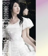 Minori Chihara Pv Clip & History