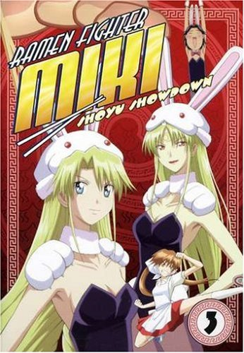 Ramen Fighter Miki, Vol. 3: Shoyu Showdown