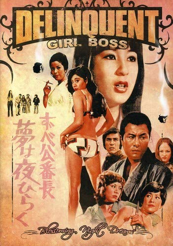 Delinquent Girl Boss: Blossoming Night Dreams