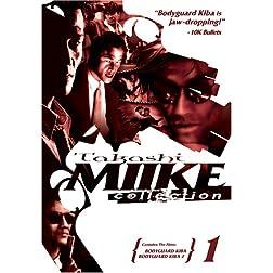 Miike Collection, Vol. 1: Bodyguard Kiba