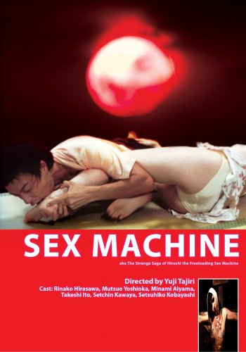 Sex Machine