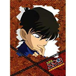 Detective Conan-Case 1-Kudo Shinichi DVD Selection