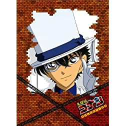 Detective Conan-Case 2-Kaitou Kid-DVD Selection