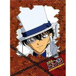 Detective Conan-Case 2-Kaitou Kid-DVD Selection