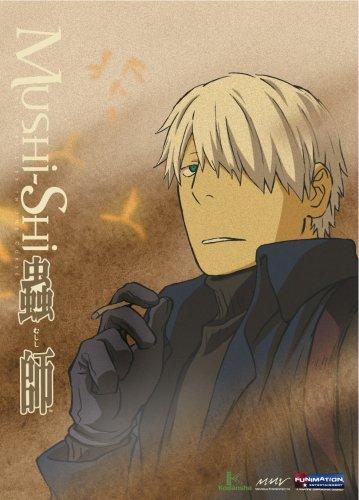 Mushi-shi, Vol. 5