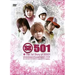 1st Story of Ss501