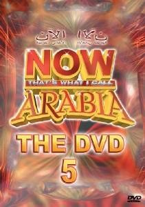 Now Arabia, Vol. 5