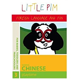 Little Pim: Playtime (Mandarin Chinese)