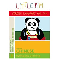 Little Pim: Eating and Drinking (Mandarin Chinese)
