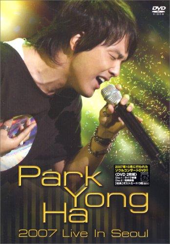 2007 Live in Seoul