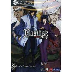 Basilisk: Fate's Finest Hour v.6 - Viridian Collection