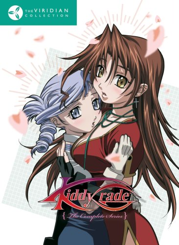 Kiddy Grade - The Complete Series (The Viridian Collection)