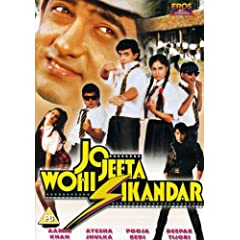Jo Jeeta Wohi Sikandar
