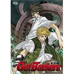Get Backers Seasons 1-2