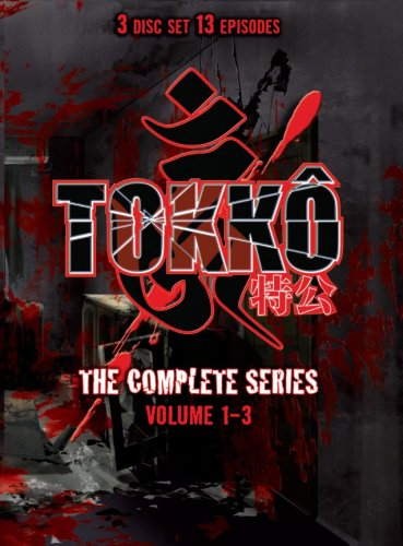 Tokko: The Complete Series, Vol. 1-3