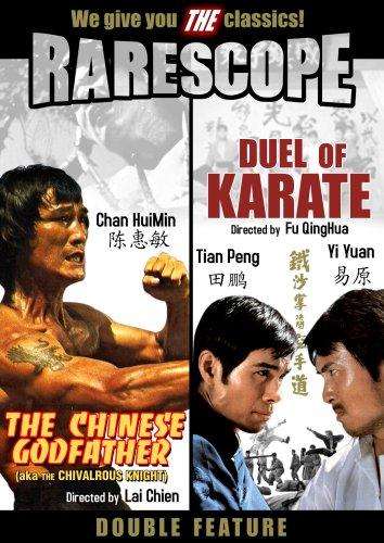 The Rarescope Double Feature: The Chinese Godfather /Duel of Karate
