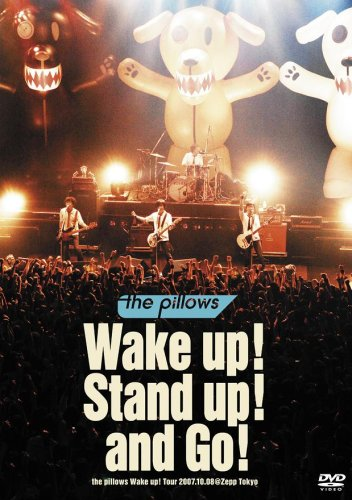 Wake Up! Tour 2007