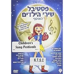 Children's Song Festivals