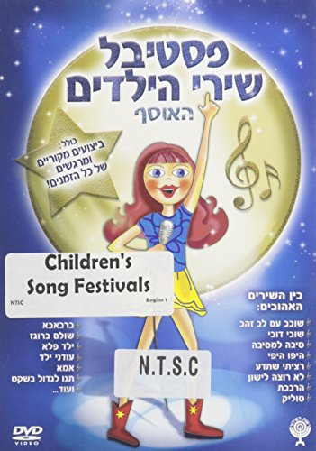 Children's Song Festivals