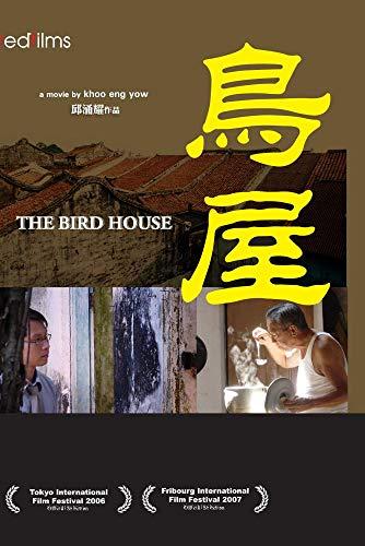 The Bird House PAL