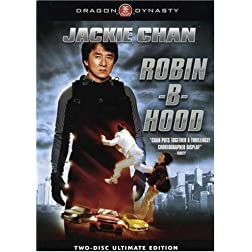 Robin-B-Hood