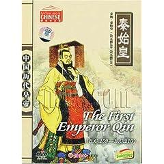 Eternal Emperor: The First Emperor Qin (259 B.C.-210 B.C.)