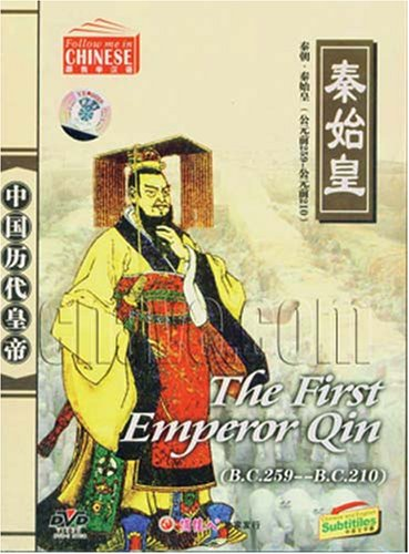 Eternal Emperor: The First Emperor Qin (259 B.C.-210 B.C.)