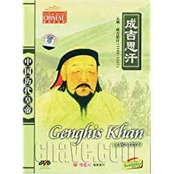 Eternal Emperor: Genghis Khan
