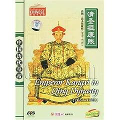 Eternal Emperor: Emperor Kangxi in Qing Dynasty (1654-1722)