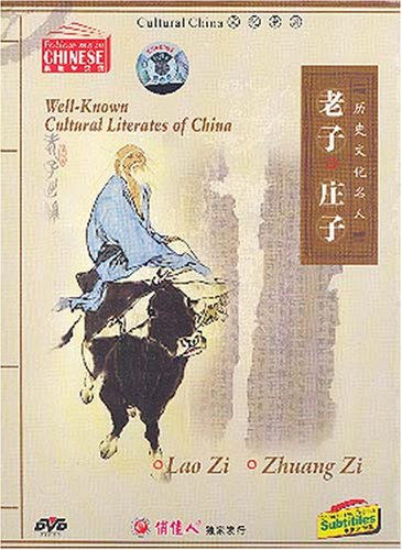 Well-known Cultural Literates of China: Laozi / Zhuangzi