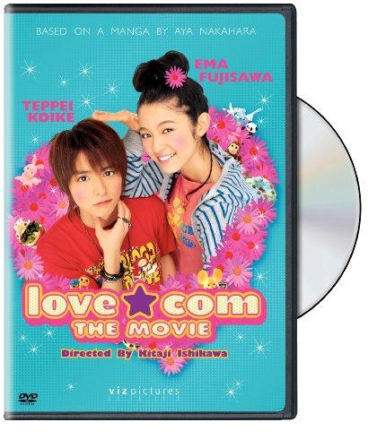 Love*Com The Movie