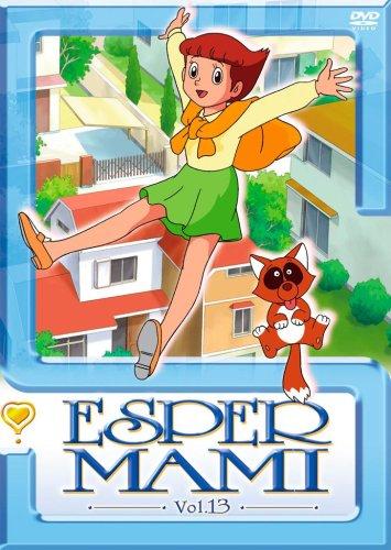 Esper Mami DVD 13