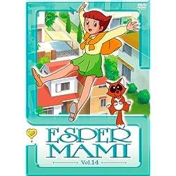 Esper Mami-DVD 14