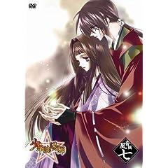 Shonen Onmyoji Kazane Hen 7